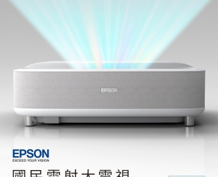 Epson EH-LS300W Kısa Mesafe Projeksiyon