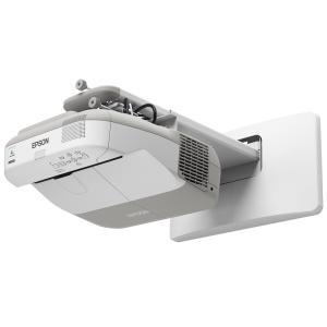 Epson EB-475W Ultra Kısa Mesafe Projeksiyon Cihazı (2.el)