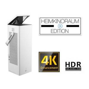 LG HU80KSW 4K LAZER PROJEKSİYON