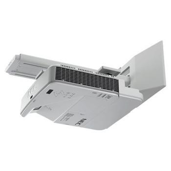 NEC NP-U321H-WK Ultra Kısa Mesafe Projeksiyon