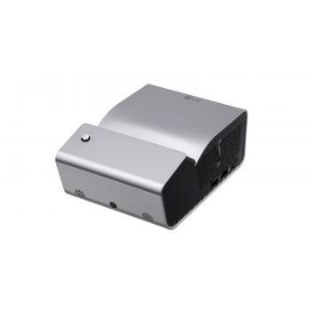 LG PH450UG KISA MESAFE LED BATARYALI 3D PROJEKSİYON