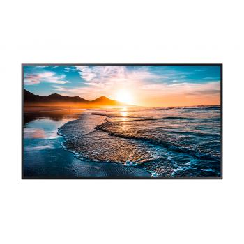 Samsung QH50R Ultra Parlak Endüstriyel Ekran