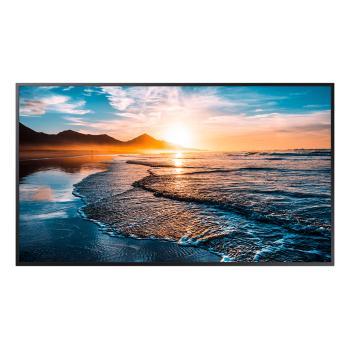 Samsung QH55R Ultra Parlak Endüstriyel Ekran